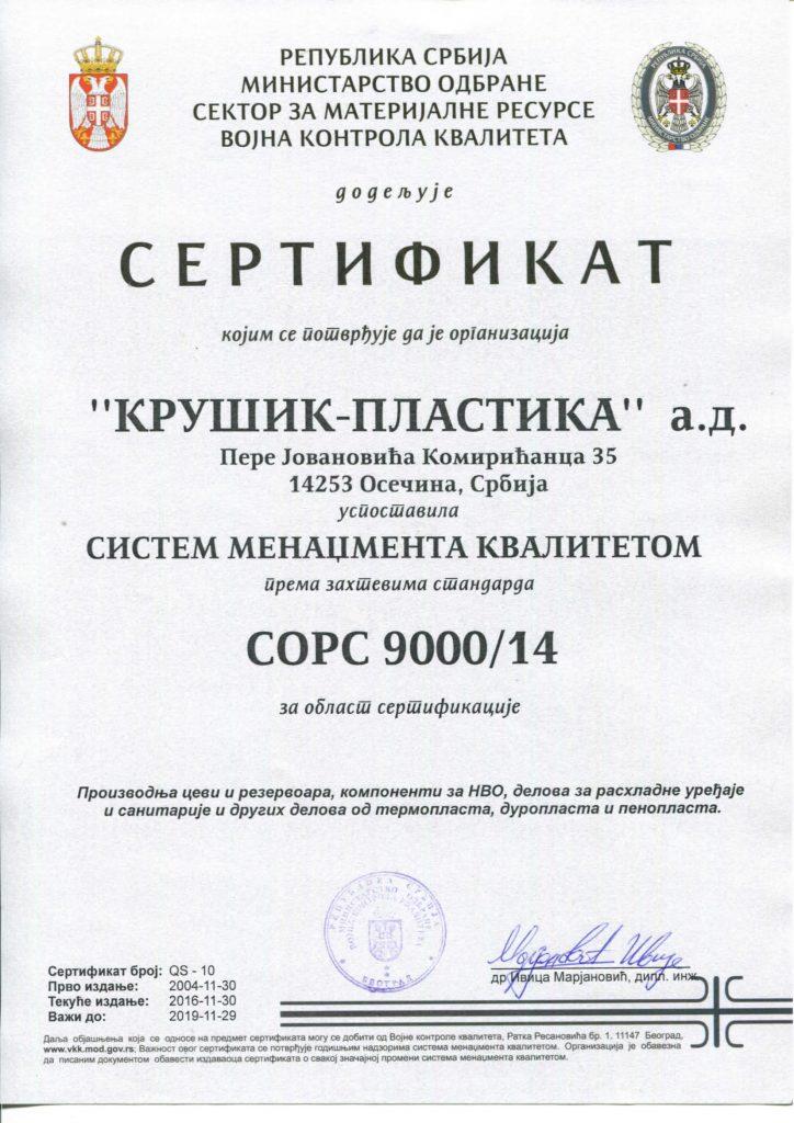 SORS 9000 14