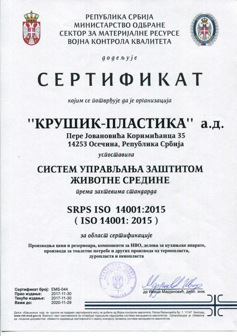 SRPS ISO 14001 2015