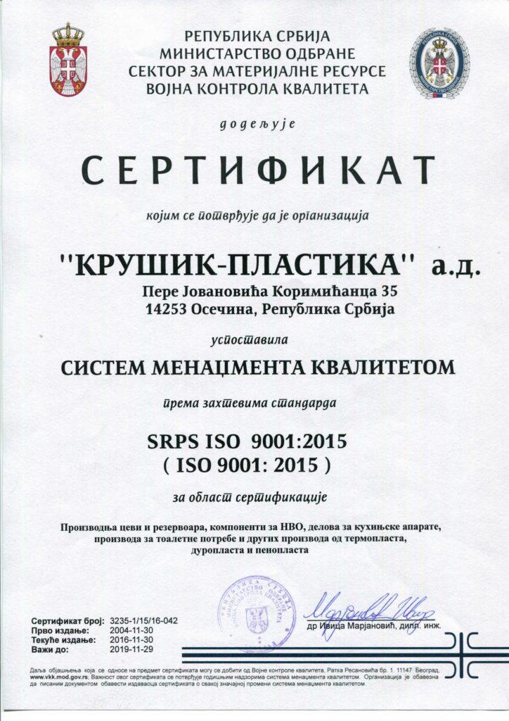 SRPS ISO 9001 2015